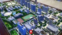 浙江金融職業學院社會模擬沙盤
