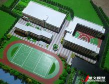 寧波九龍湖中心學校沙盤